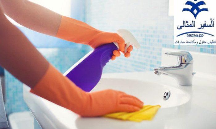 كيفية تنظيف المرحاض او الحمام في 10 دقائق