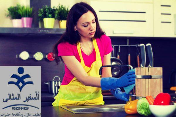 افضل نصائح تنظيف الاجهزة المنزلية